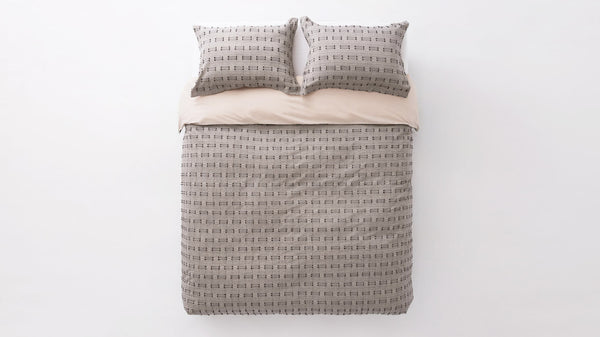 Oxbow Duvet - Queen