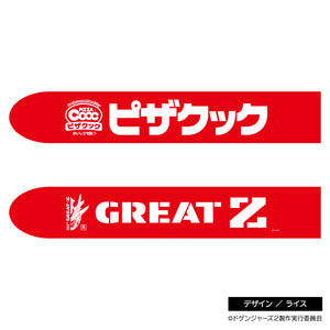 "<font color=""FF0000"">[New!]</font><br>バルーンスティック グレイトZ"