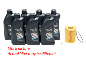 BMW 5 Series E60 525 528 530 535 Oil Change Kit (7 BMW 5w30 Motor Oil + Mann HU816X Oil Filter)