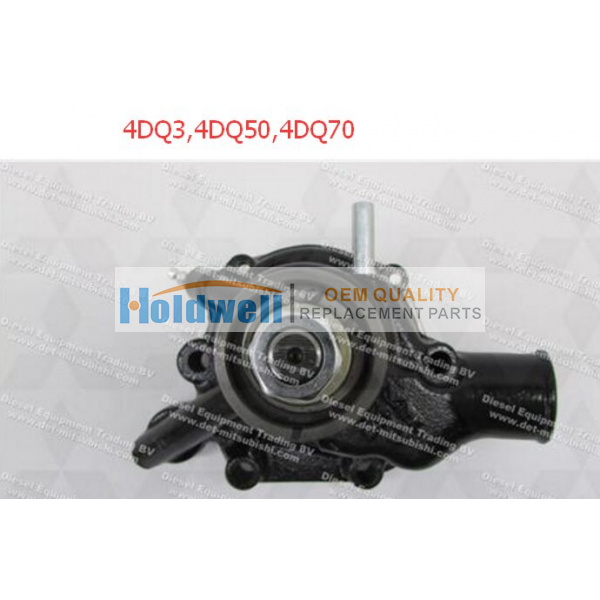 HOLDWELL water pump   30645-60050  for Mitsubishi 4DQ50