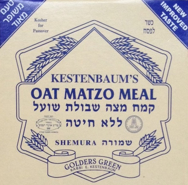 G.F. Matzo Meal  {Machine}