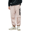 Street Style Baggy Pants