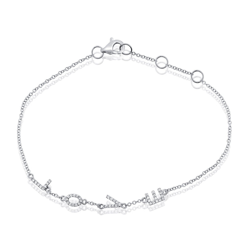 Sabrina Designs 14K White Gold Diamond Love Bracelet