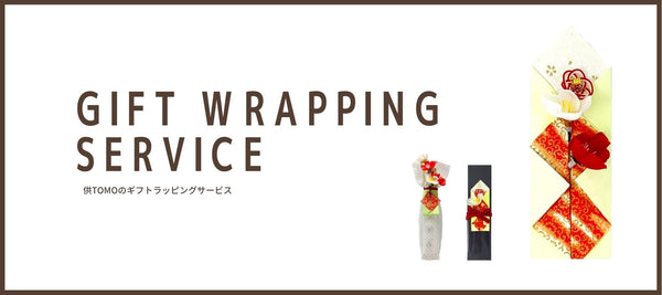 供TOMO Japanese gift wrapping service - international shipping