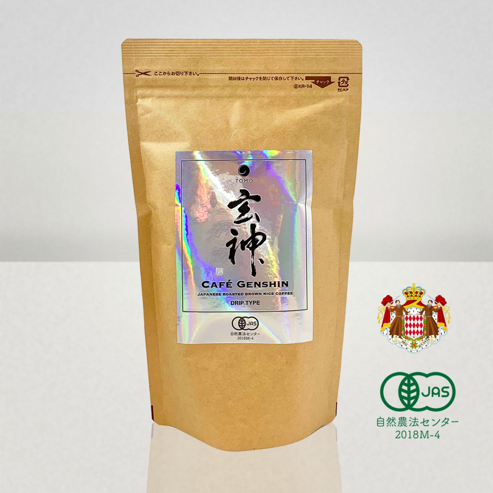 Café Genshin - drip type 300g (Organic Japanese brown rice coffee)