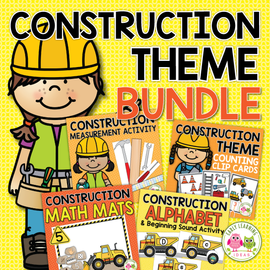 Construction Theme Activity Bundle