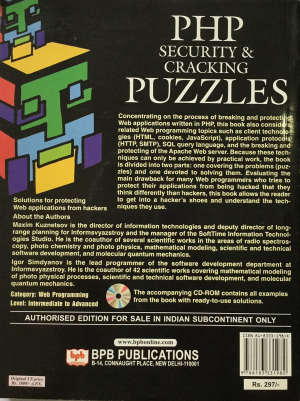 PHP Security & Cracking Puzzles books