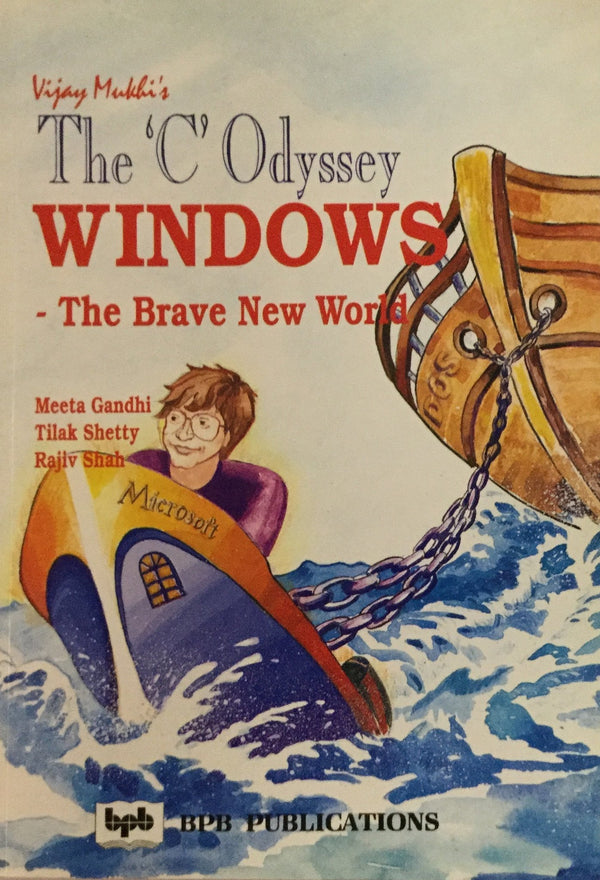 The 'C' Odyssey Windows books