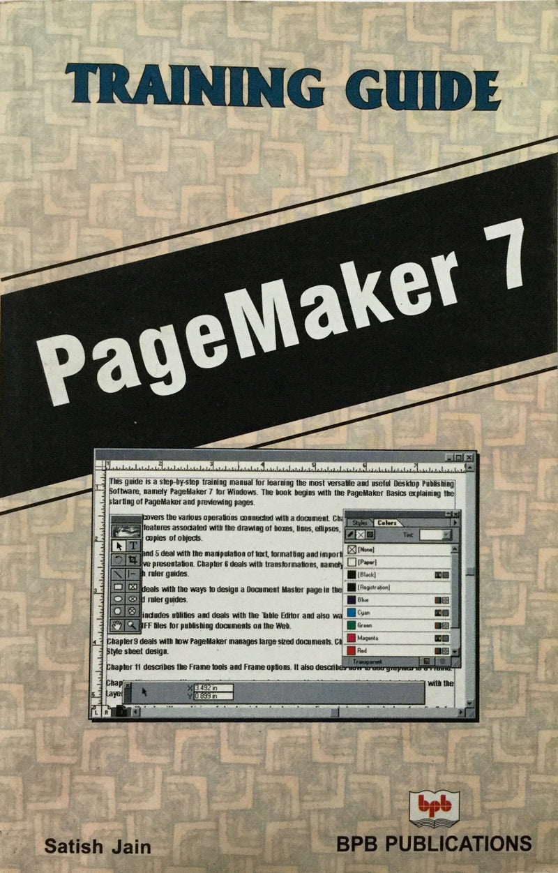 Training Guide pageMaker