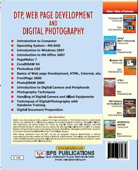 dtp web page development book