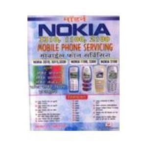 Modern (Nokia 3310, 1100, 2100 ) Mobile Phone Servicing (In Hindi)