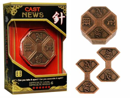 Hanayama Cast News Level 6 Brainteaser