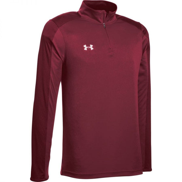 Under Armour Men's Novelty Locker 1/4 Zip Pullover