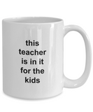 Teacher end of year Coffee Mug 11oz / 15oz Gift for Him and Her