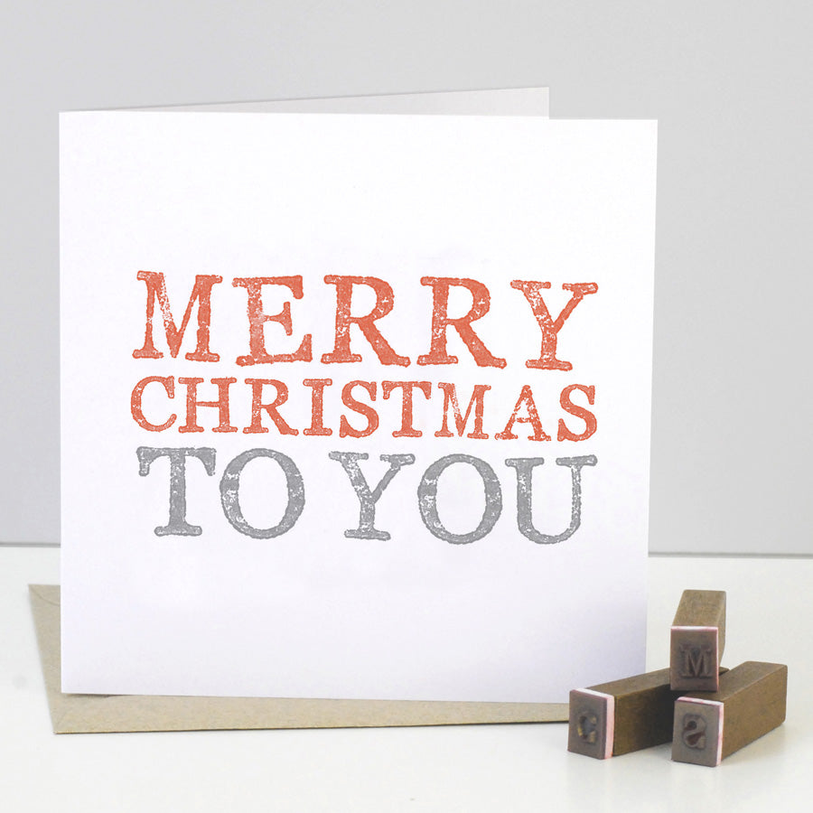 Merry Christmas To You Card - the green gables store