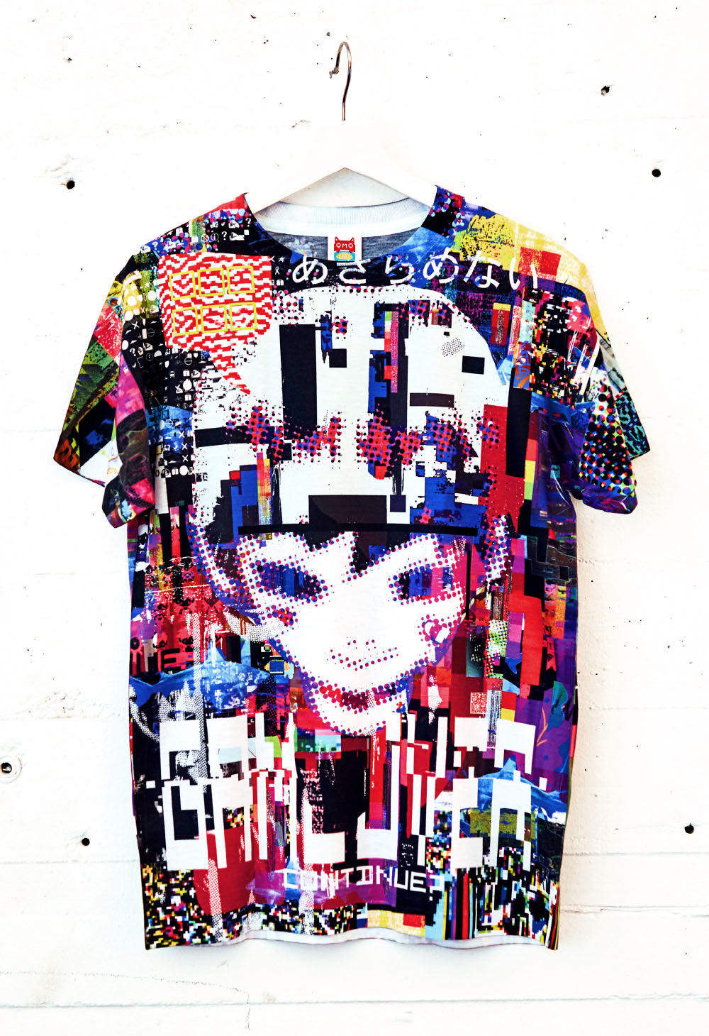 GLITCHBOY T-Shirt
