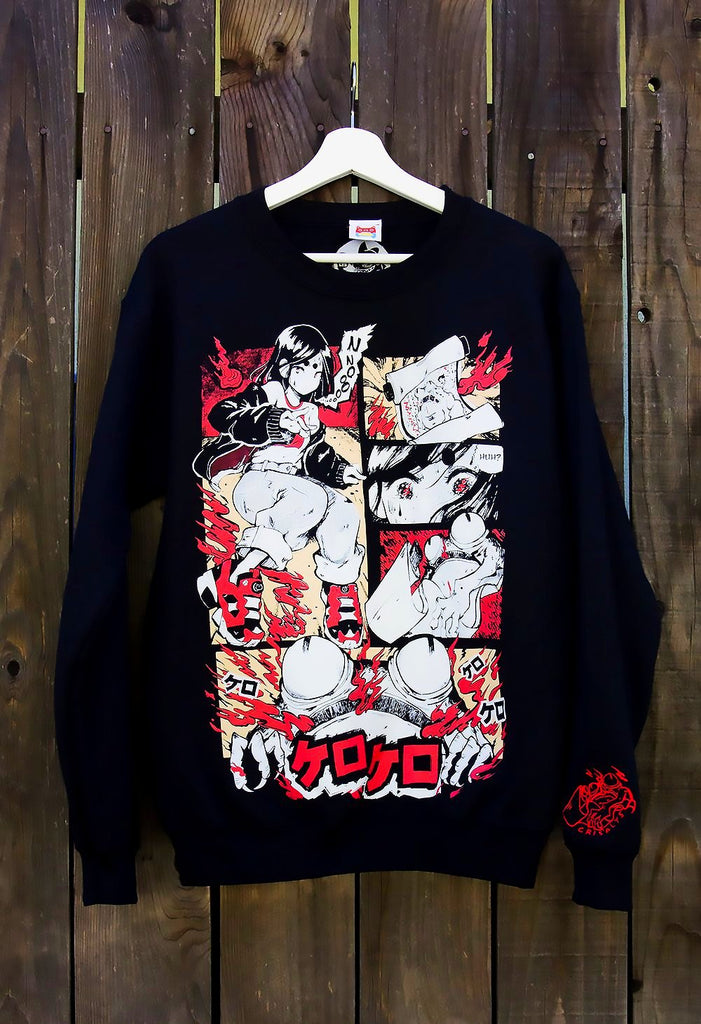 KERO KERO HELL Sweater