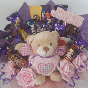 Cadburys Chocolate Bouquet Hamper Babys First bear