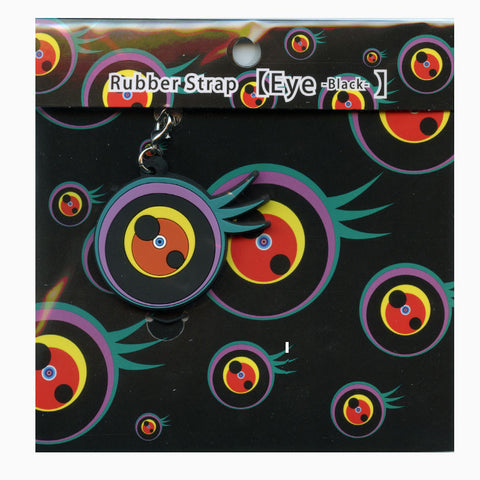 Murakami Eye Keychain (black)