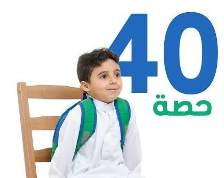 offers from elmadrasah 40 lessons of French Online course England curriculum