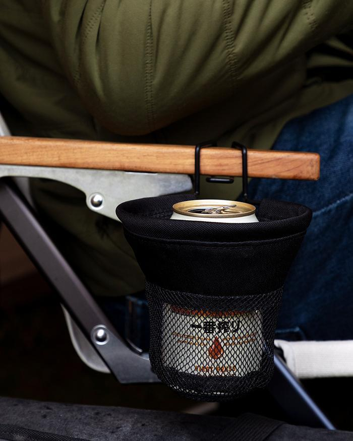 Low Chair Cup Holder - Snow Peak