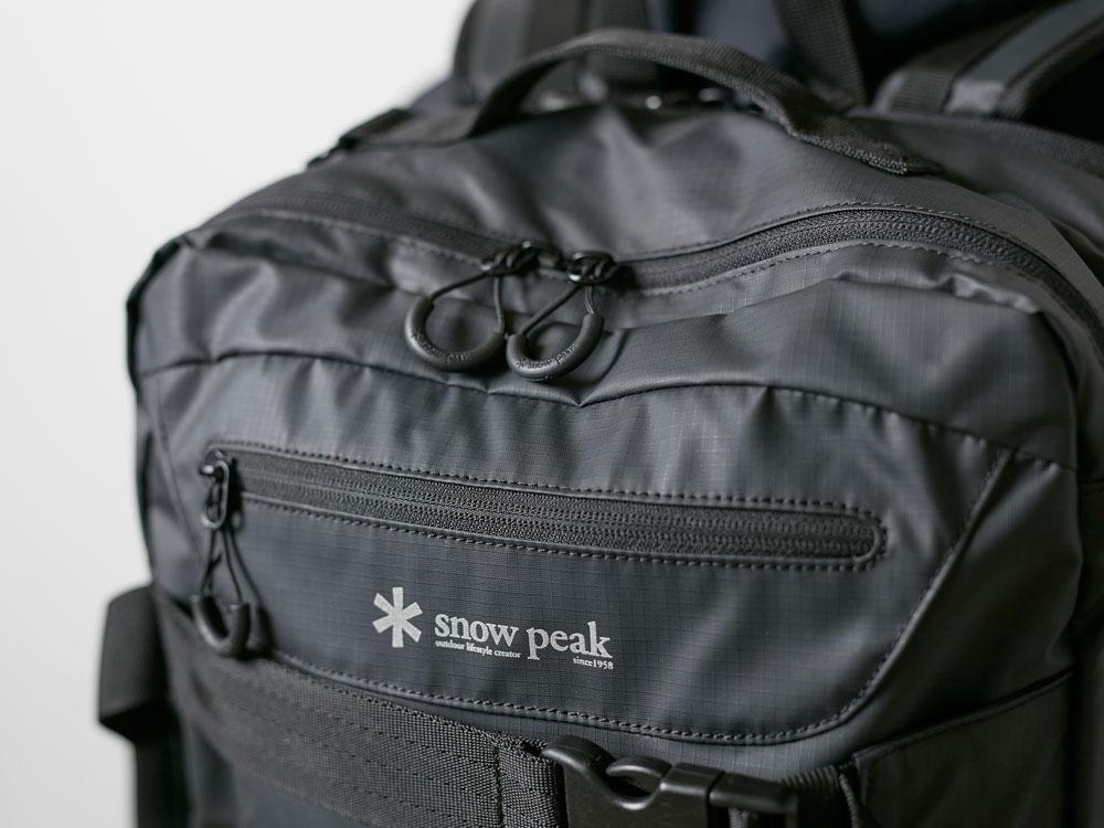 3way Business Bag - Snow Peak