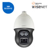 Wisenet Q-series 2MP 23X IR PTZ