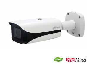 4MP IR Vari-focal Bullet WizMind Network Camera 2.7 mm–12.0 mm motorized lens