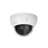 4MP 4x PTZ Mini Network Camera