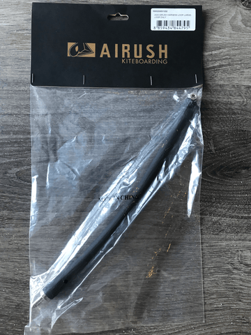 2020 Airush Harness Loop - Large - Loop Only