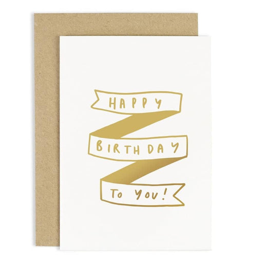 happy birthday to you card