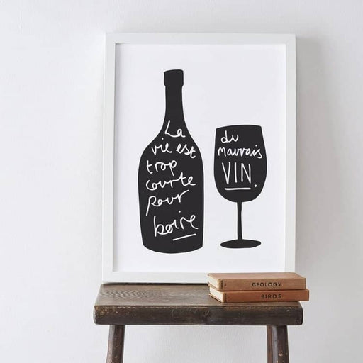 French quote wine print