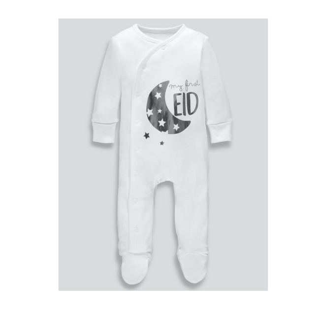 My First Eid - White Sleepsuit New Born