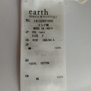 earth music&ecology その他トップス レディース FREE