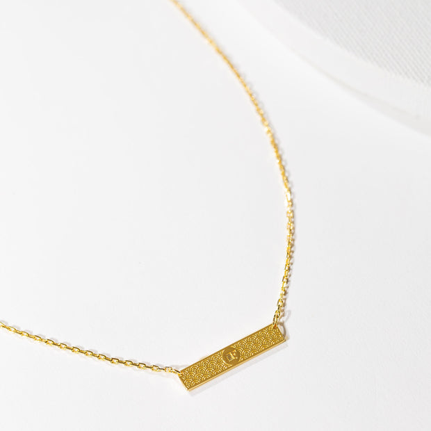 Engraved Bar Pendant: I Determine My Story // 14K Gold-Plated Silver