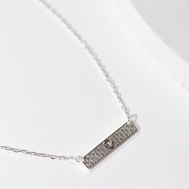Engraved Bar Pendant: Embrace the Future // Sterling Silver