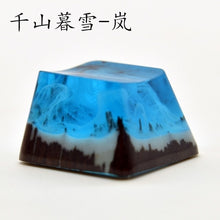 Load image into Gallery viewer, Sealed With A Kiss Resin Wooden Key Cap - TheKeyCaps - KeyCap