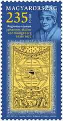 #4414 Hungary - 2017, 550th Anniv. of Regiomontanus (MNH)