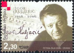 #672-673 Croatia - Composers, Set of 2 (MNH)
