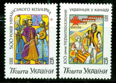 #100-101 Ukraine - Cossacks, Emigrants (MNH)