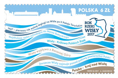 #4271 Poland - 2017 Year of Vistula River (MNH)