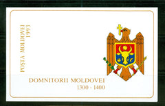 #105-110 Moldova - Famous Men, Complete Booklet (MNH)