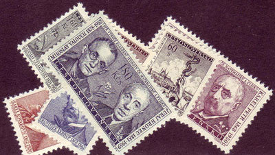 #1097-1103 Czechoslovakia - Cultural Personalities (MNH)