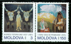 #111-112 Moldova - 1993 Europa: Contemporary Art, Set of 2 (MNH)