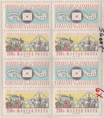 #1231 Hungary - Intl. Federation for Philately, Stagecoach M/S (MNH)