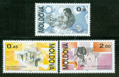 #137-139 Moldova - Stamp Day Printing Set (MNH)