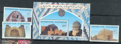 #150-153 Kazakhstan - Architectural Sites Set and S/S MNH