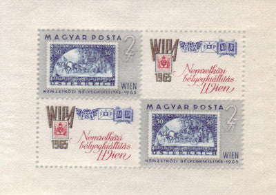 #1681 Hungary - Austrian WIPA Stamp of 1933 S/S (MNH)