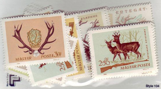 #1626-1635 Hungary - Animals (MNH)