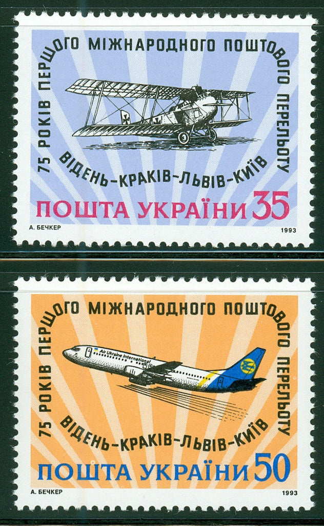 #167-168 Ukraine - Air Mail Flight Biplane and Jet (MNH)